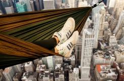 hammock-2779433_1920